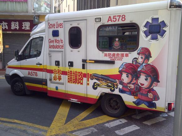 Wan Chai District-20130116-00776